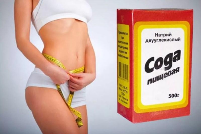 березка для похудения кто похудел отзывы